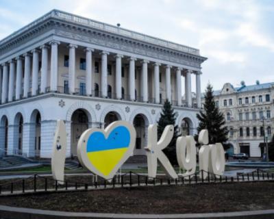 В Киеве осудили крымчанина