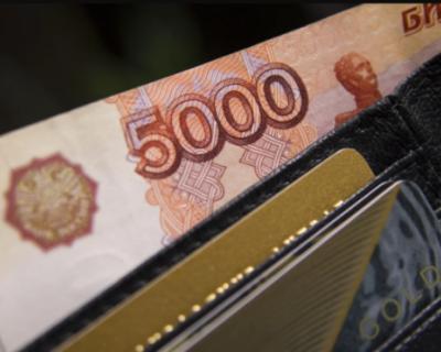 В Крыму установлен новый прожиточный минимум