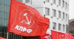 Поиграем в КПРФ! Или кто не признал выборы в Крыму?