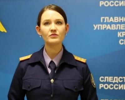 В Крыму раскрыли более 120 преступлений прошлых лет