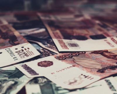 Двое жителей Евпатории попытались сбыть фальшивые купюры