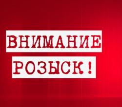 В Крыму пропал без вести мужчина