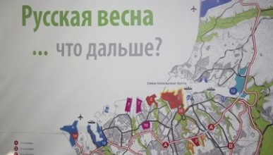 Цифры Избиркома неумолимы: «Единую Россию» поддержала всего лишь треть населения Севастополя