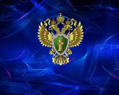 В Крыму природоохранная прокуратура предотвратила незаконное сокращение прибрежной защитной полосы Азовского моря