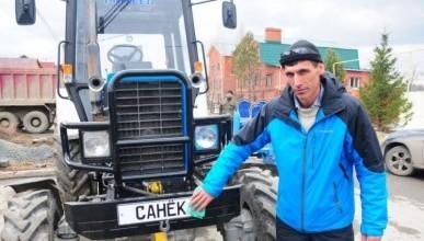 Как добраться с Урала до Крыма на тракторе? (фото)
