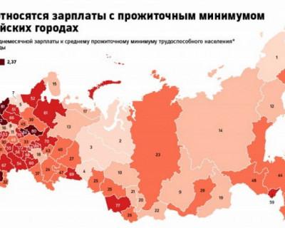 Самые богатые регионы России. Крым занял последнее место!