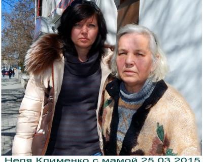 """Мать Нели Клименко, избитой своим мужем Олегом: """"Водка сделала моего зятя демоном"""" (фото, видео)"""