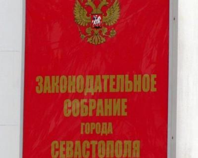 Заксобрание Севастополя хочет «пилить» по-оренбургски?