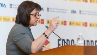 """Украина пригрозила кредиторам, что если они не спишут долги, она """"убьет себя об стену"""""""