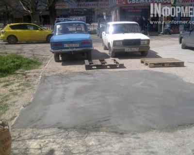 Жители Севастополя самостоятельно решают свои проблемы! (фото)