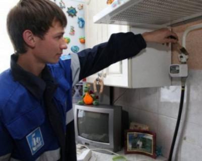 Не волнуйтесь, газовые счётчики в Севастополе менять не надо!