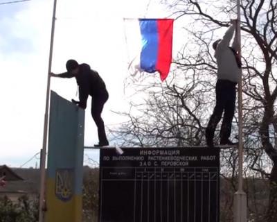 Украинский трезубец против Российского флага в Любимовке! (видео)