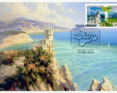 Запад запретил марки с российским Крымом