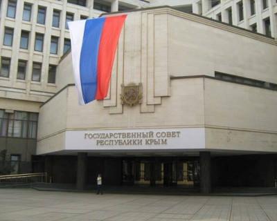 Первая сессия Государственного Совета Республики Крым первого созыва состоится 19 сентября