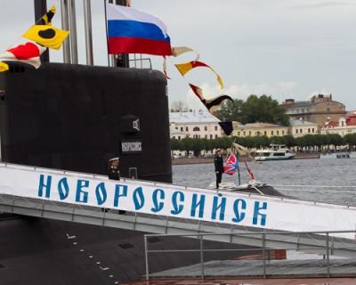 Подлодка «Новороссийск» вошла в состав Черноморского флота