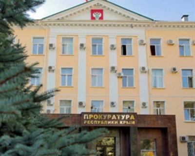 Прокурор Крыма радикально изменила свой имидж (фото)