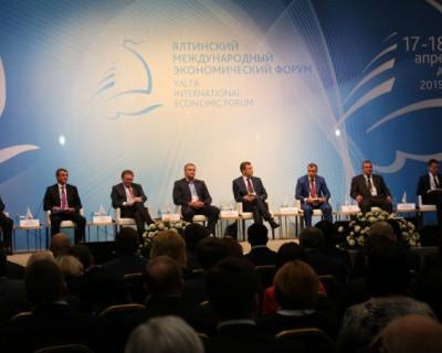 Международный экономический форум в Ялте привлёк инвесторов со всего мира (видео)