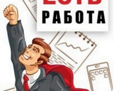 Срочно в номер! Самые популярные вакансии в Севастополе