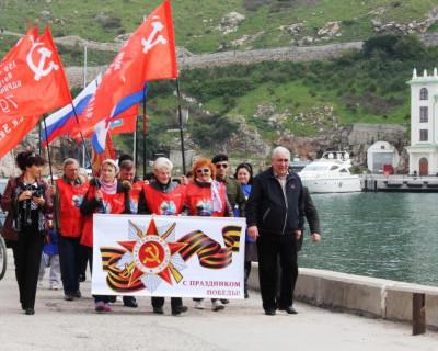 Венки – на воду! К 71-й годовщине освобождения Балаклавы (фото, видео)