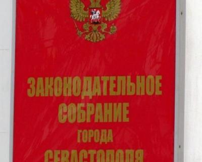 Кому важна истерика в Законодательном собрании Севастополя?