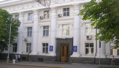 Весь список депутатов Законодательного собрания города Севастополя первого созыва